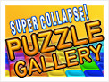 Collapse!™ Puzzle Gallery