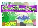 Flora's Flower Shop